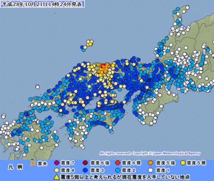 quake20161021142419495-211407.png