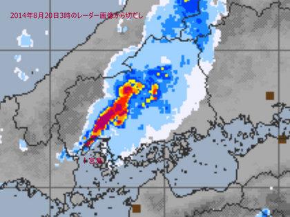 radar201408200300-01.jpg
