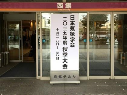 20151030_084625.JPG
