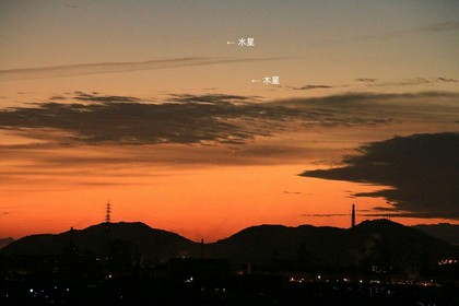 20161011_053933a.JPG