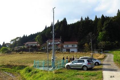 20161103_151202.JPG